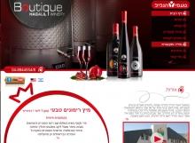 bh-winery