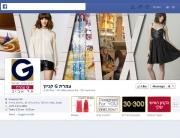 facebook_G_mall