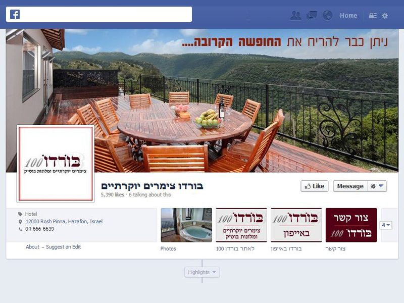 facebook_bordo2