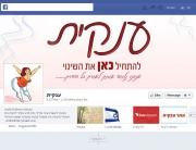 facebook_hanakit