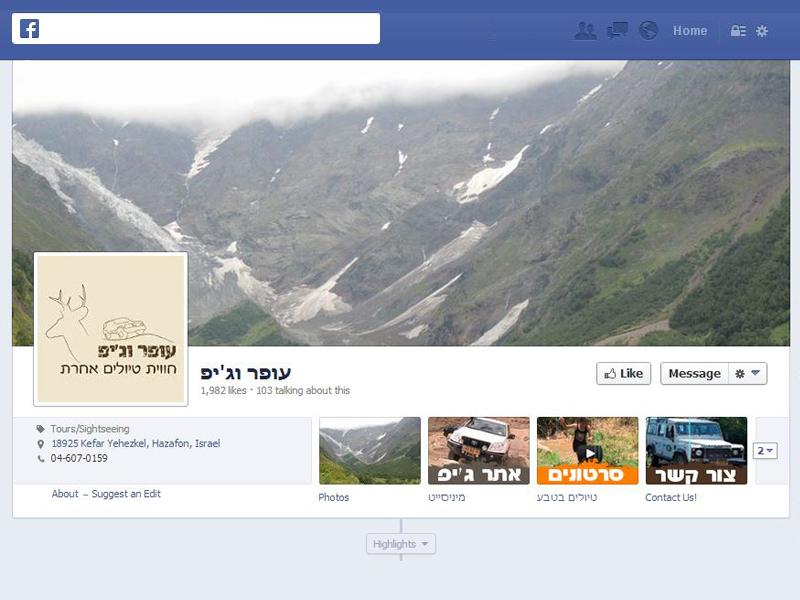 facebook_jeep21