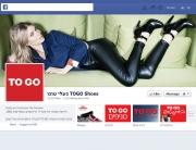 facebook_togo