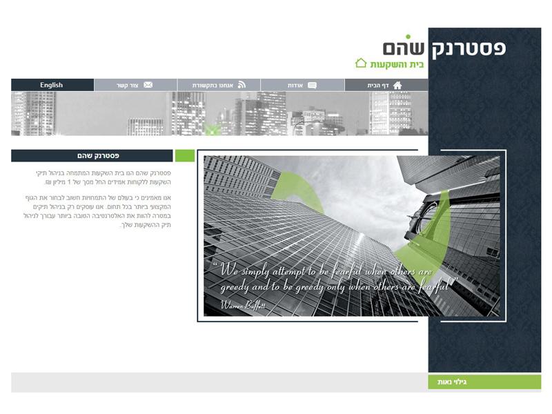web_Psinvent