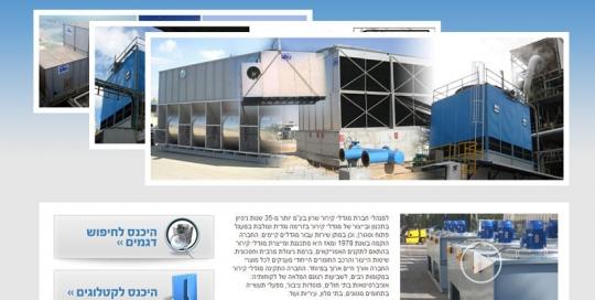 web_Sharon